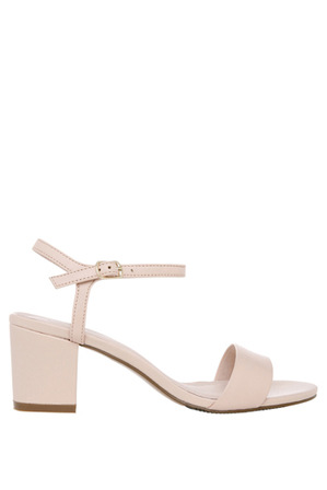 Basque - Romina Nude Leather Sandal