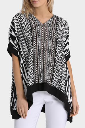 Jump - Safari Kaftan Top
