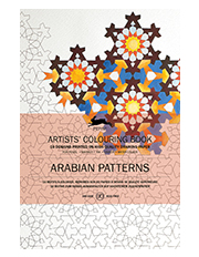 - Colouring Book- Arabian Patterns